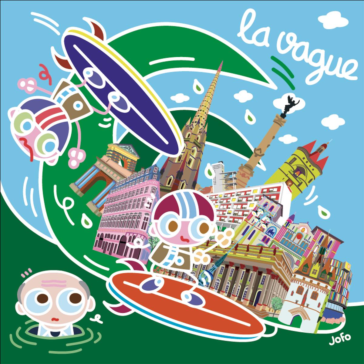 LA VAGUE VERTE À BORDEAUX. Digigraphie/papier art. 070m x 070m. signé et numéroté de 01 à 20